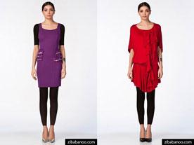 مدل لباس مجلسی 2014 سری دوم